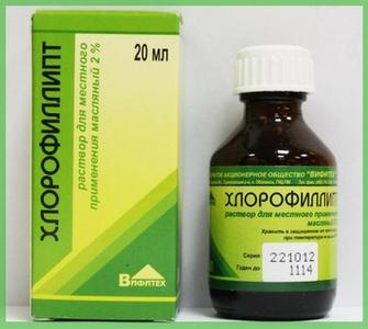 раствор хлорофиллипта и димексида при вальгусе