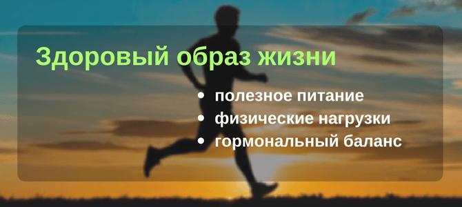 методы профилактики косточки на ноге