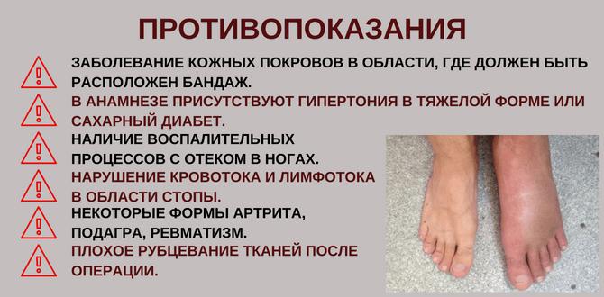 Боль в косточке большого пальца ноги - как снять и убрать лечение