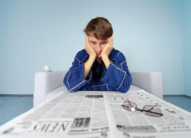 Преимущества и недостатки использования доски объявления для поиска работы